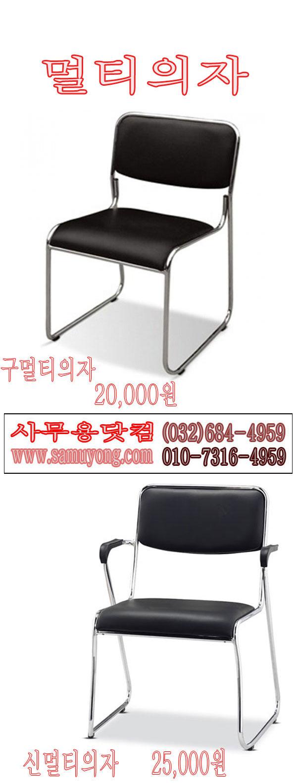 x2500.jpg